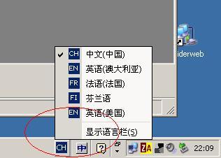 languagebar1.JPG