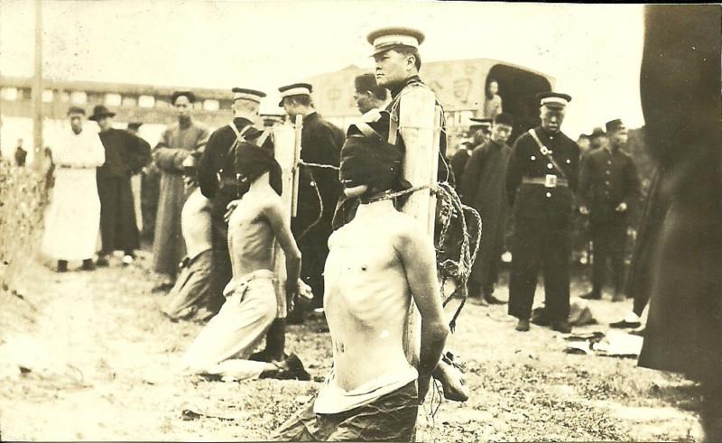 use of strangulation 1928 criminal code   chinese history   chinese