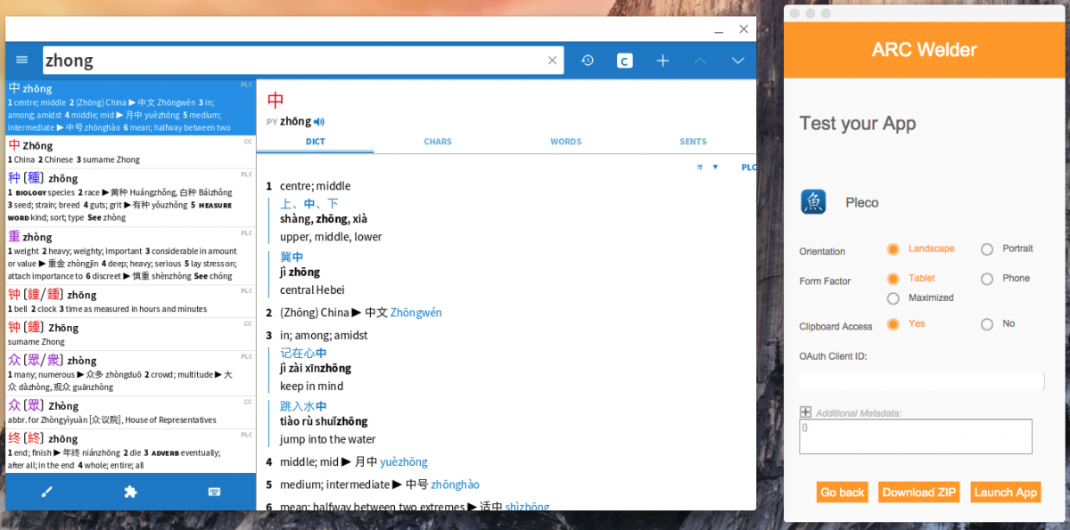 Pleco equivalent for desktop PC - Resources for Studying Chinese