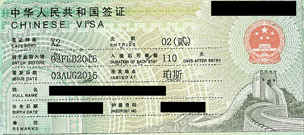 X2 Visa Questions Visa Issues Chinese Forums Com