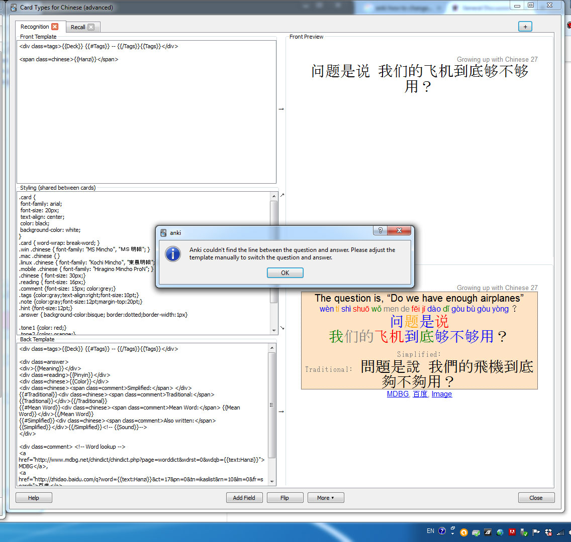 Puzzles in setting up anki     - Chinese Computing and