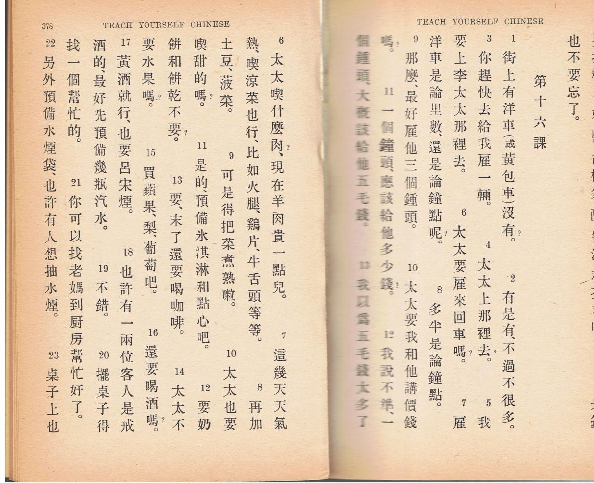 Our favourite textbooks - Textbooks for learning Chinese - Chinese ...