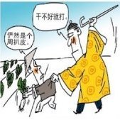 柏锦鸿 (bǎijǐnhóng)