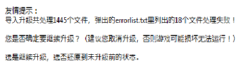 Chinese message.png