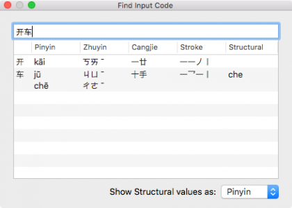 FindInputCode.png