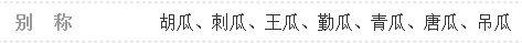 59b533f87f1cd_Capturehuanggua.JPG.ebafa7035dddb643bae08457716fca32.JPG