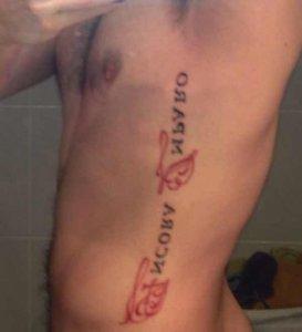 Koen_Tattoo_AncoraImparo.JPG