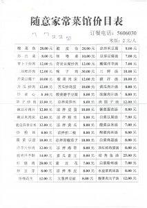 File-page-002.thumb.jpg.b6fe797a9a17433df429cf156d840c2d.jpg