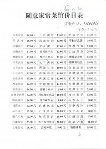 File1-page-001.thumb.jpg.cb7acfbbe5a3f8e0a1ed6555ede166df.jpg
