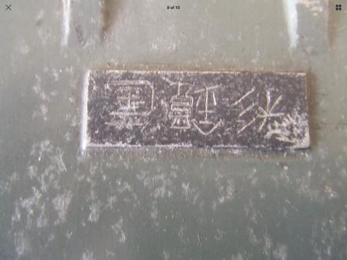 6408592F-94C7-4249-A9CF-B7EB9C97C6D4.png
