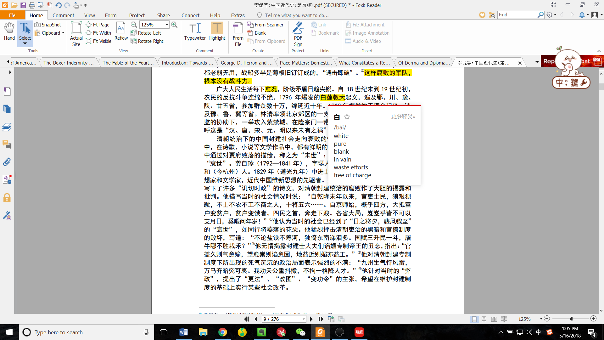 Chinese->English PopUp for Windows-10 - Chinese Computing