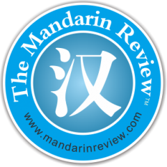 Mandarin Review