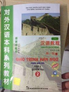 book_name.jpg