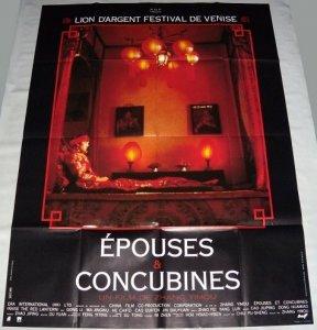 epousesetconcubinesGF.jpg