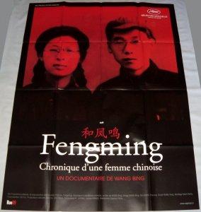 fengmingGF.jpg