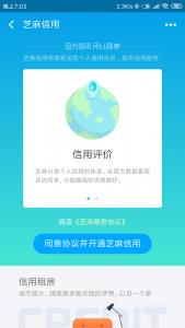 Screenshot_2018-12-04-19-03-04-871_com_eg.android.AlipayGphone.thumb.png.7df400b9d936e3e5e110ac0df05d9359.png