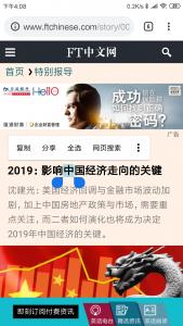 Screenshot_2018-12-26-16-08-58-874_com.android.chrome.thumb.png.8092df39ad0517f641b01e8534755edc.png
