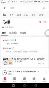 WeChat Image_20190110212039.jpg