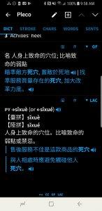 Screenshot_20190109-095823_Pleco.thumb.jpg.168ebfba8678dfa552e239262581cd33.jpg