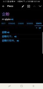 Screenshot_20190109-100107_Pleco.thumb.jpg.07c30dced5de38ff69cca86865204692.jpg