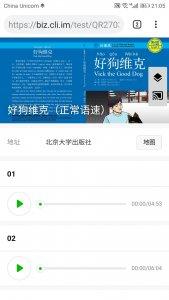 Screenshot_20190216-210534.jpg