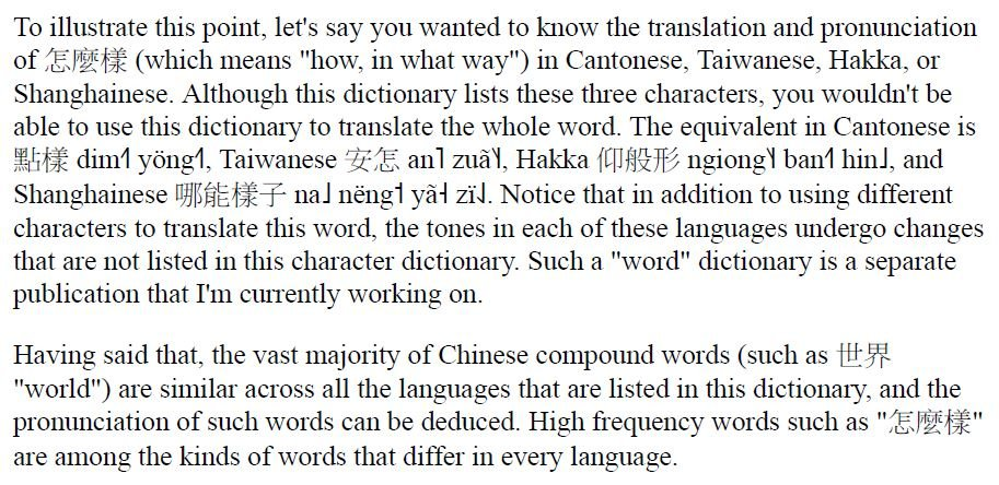 Glossika 10-Language Dictionary of Chinese Characters