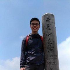 Fan Ting Wei