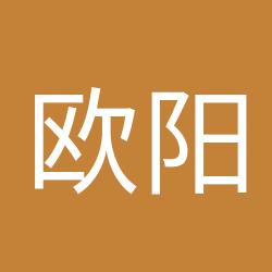 [欧阳江]