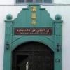 Yiwu75