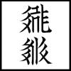 ZhangJiang avatar